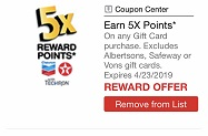 Vons/Albertsons 5X Fuel Points!
